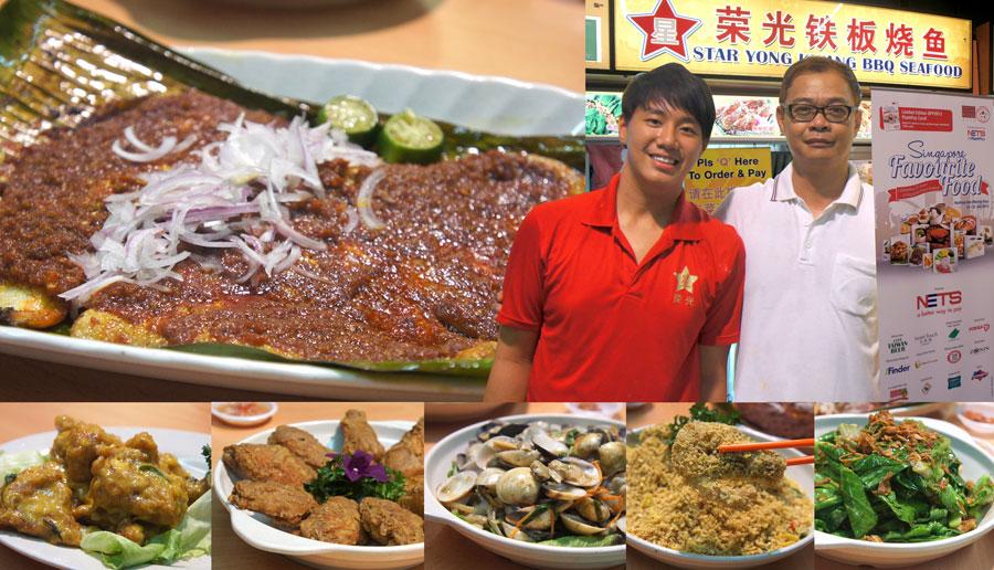 star-yong-kwang-bbq-seafood