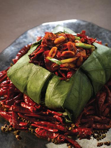 Gong Bao Chicken Dumpling