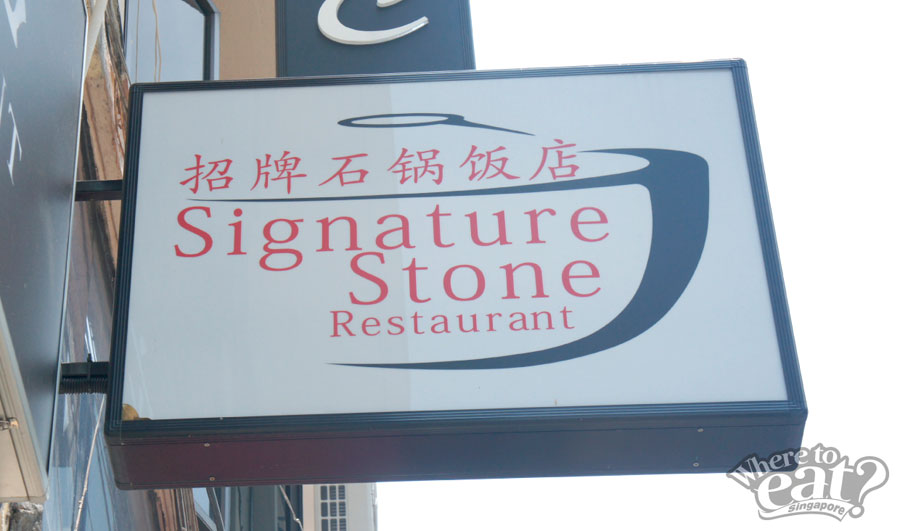 signature-stone-restaurant-sign