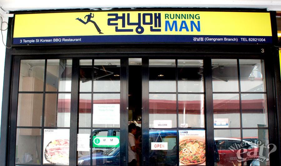 running-man-restaurant-exterior