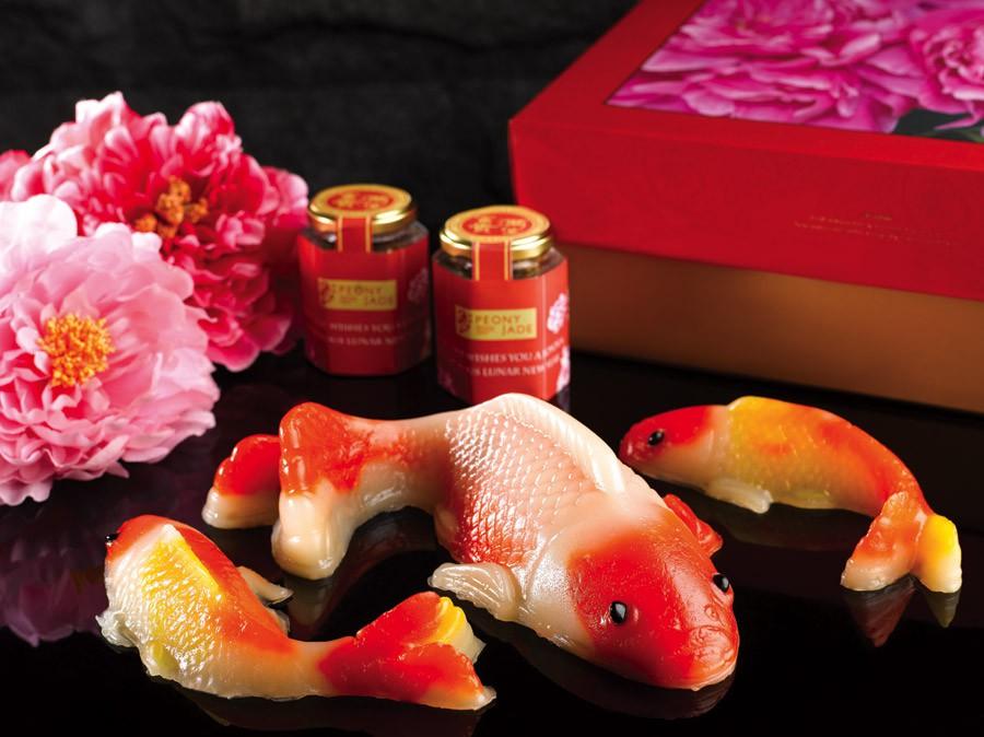 Teochew Orh-ni (Yam) Prosperity Koi fish Nian Gao