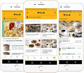 WhyQ App