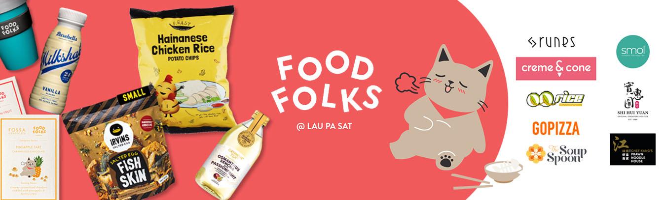 Marketplace@WhyQ food-folks-cat