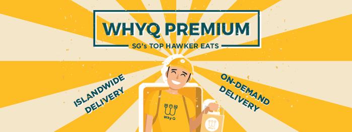 WhyQ Premium