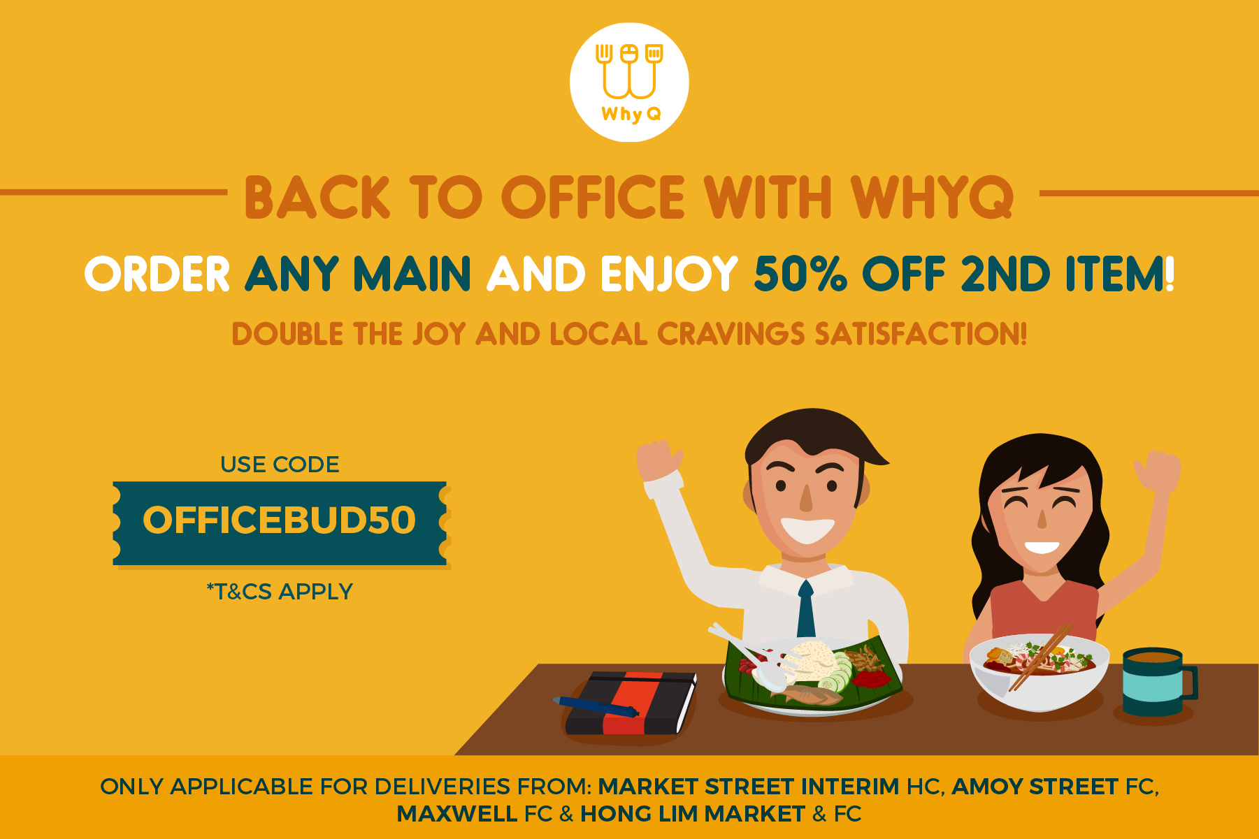 WhyQ Promotion OFFICEBUD50