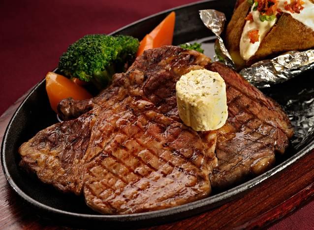 U.S. Ribeye Steak (240g)