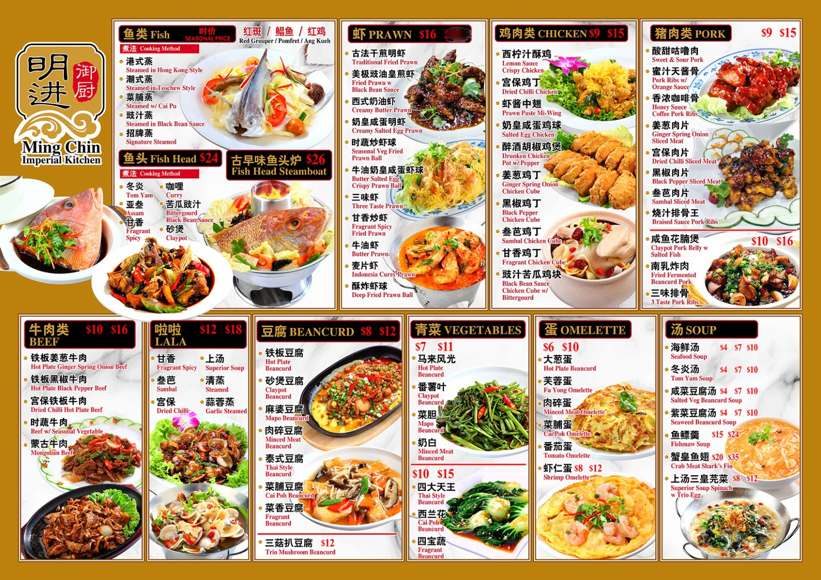 Ming Chin Imperial Kitchen Food Delivery Marketplace Whyq
