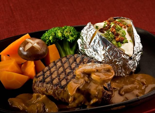 Black Mushroom Steak (200g)
