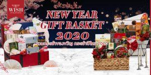 รวม กระเช้าของขวัญ กระเช้าปีใหม่ ทั้งหมดของปี 2020 | WISH.IN.TH