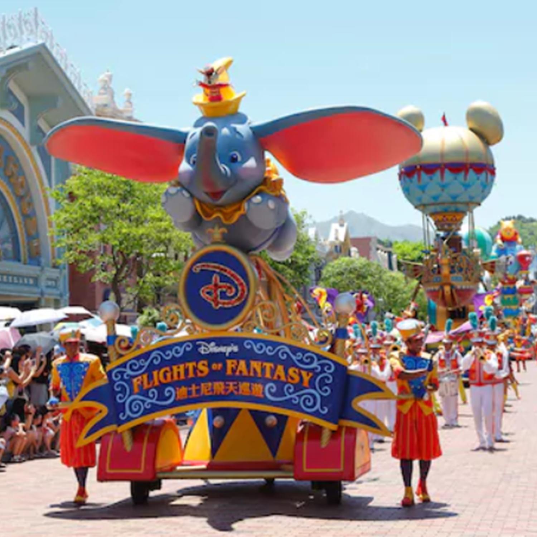 Disneyland asia-2