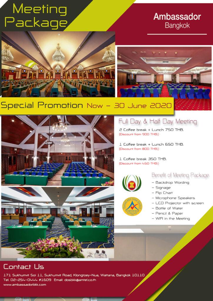 Ambassador Bangkok Hotel Promotion