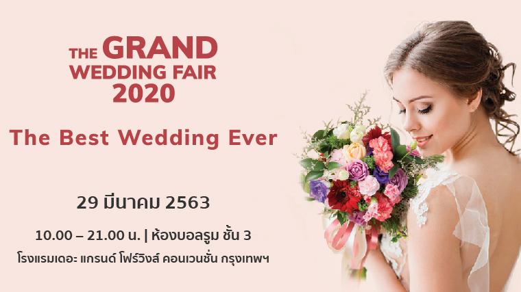 """The Grand Wedding Fair 2020"" The Best Wedding Ever"