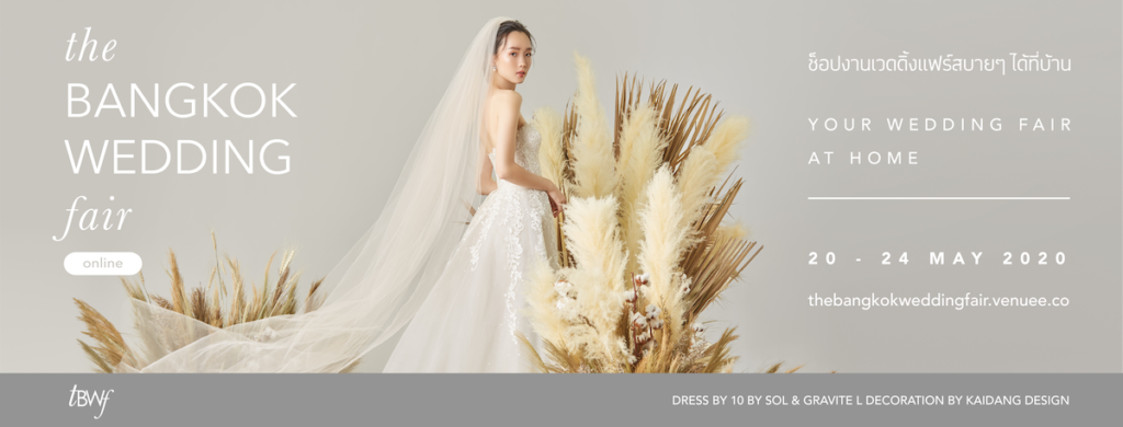 The Bangkok Wedding Fair (online)
