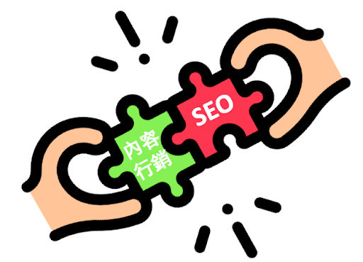 內容行銷seo