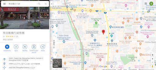 Google 在地商家