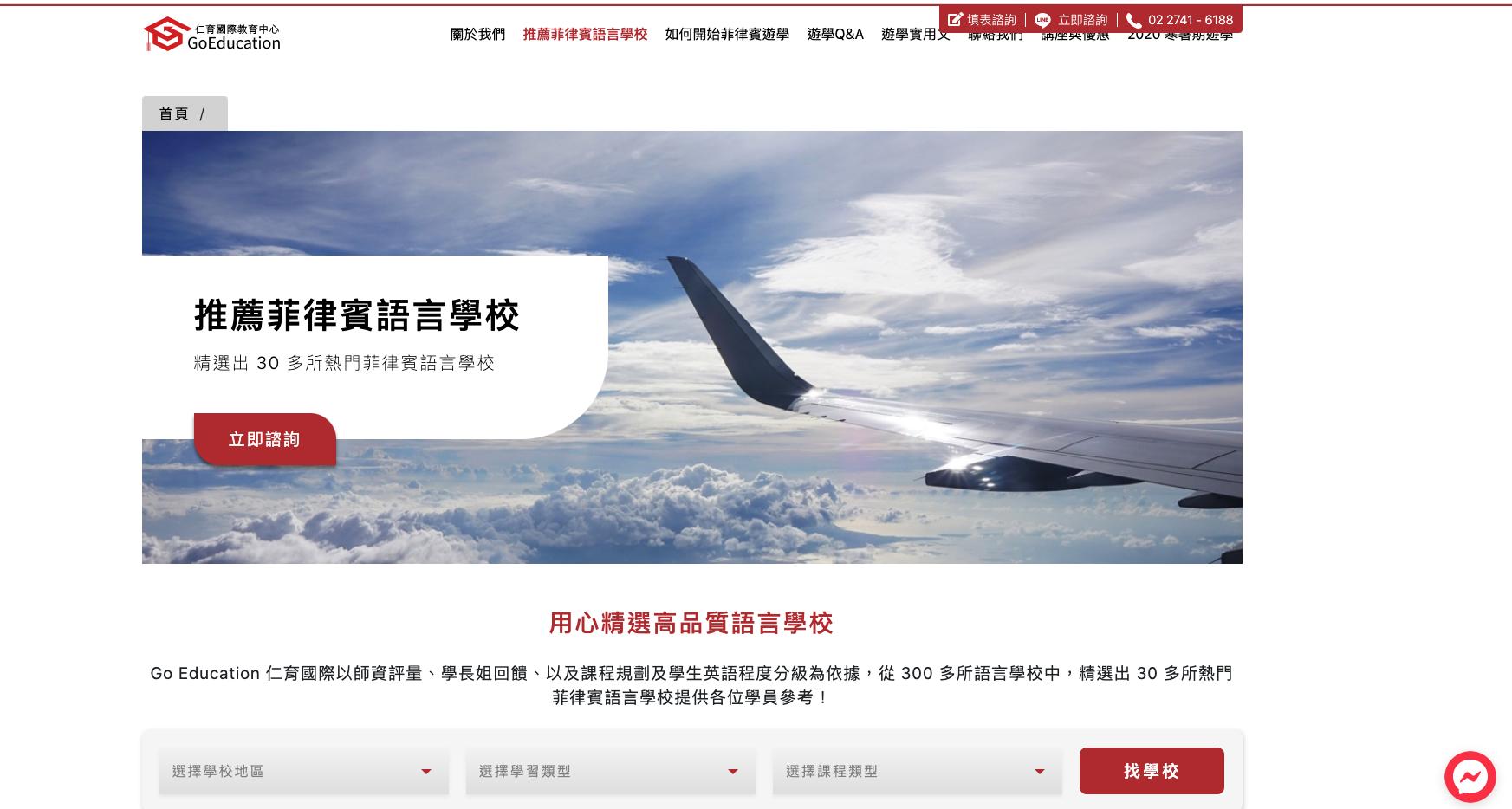 品牌形象網站
