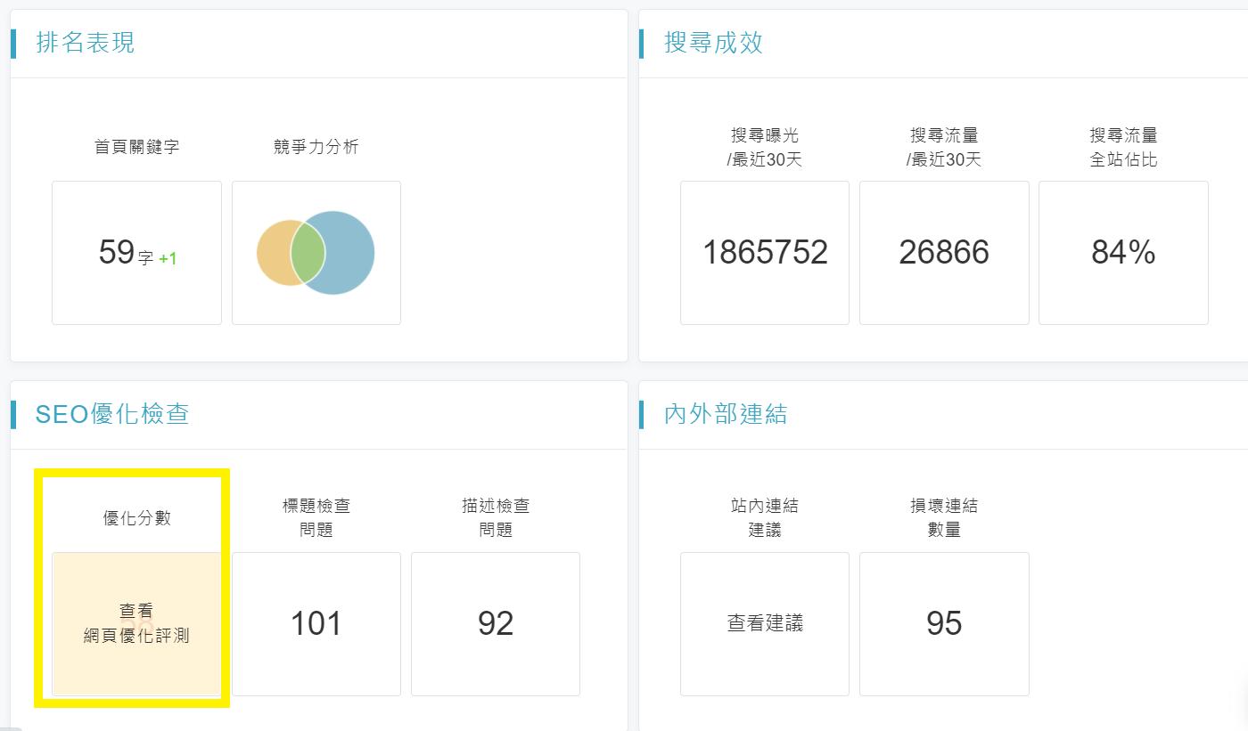 Ranking 軟體教學:自動批量評測