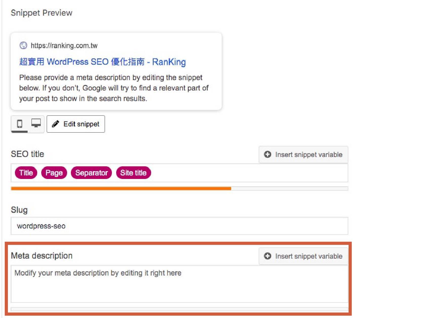 wordpress seo-meta description