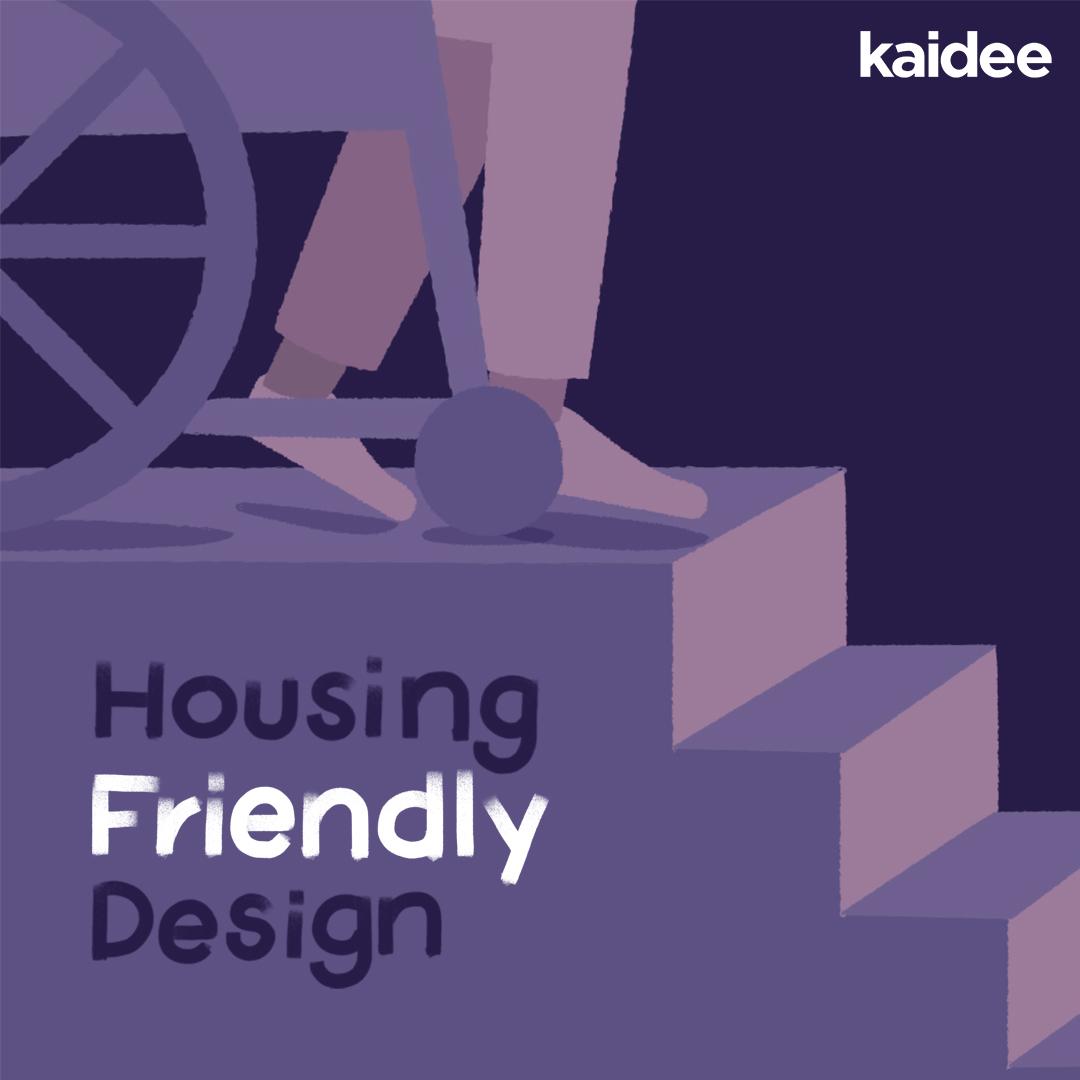 Housing Friendly Design! ไอเดียการรีโนเวทบ้านสำหรับคนพิการ