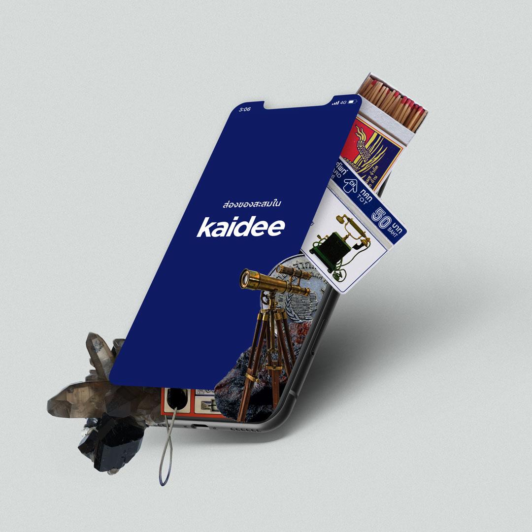 10 ของสะสมสุดเจ๋งใน Kaidee แบบนี้ก็มีขายด้วย!