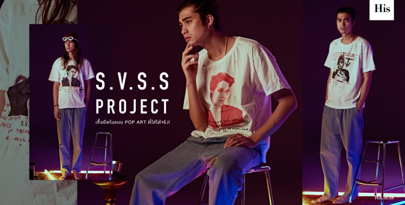 S.V.S.S. PROJECT