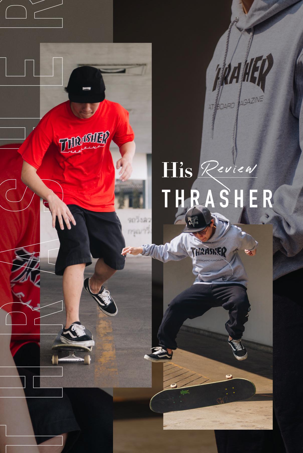 Thrasher เสื้อผ้าแนวสตรีท