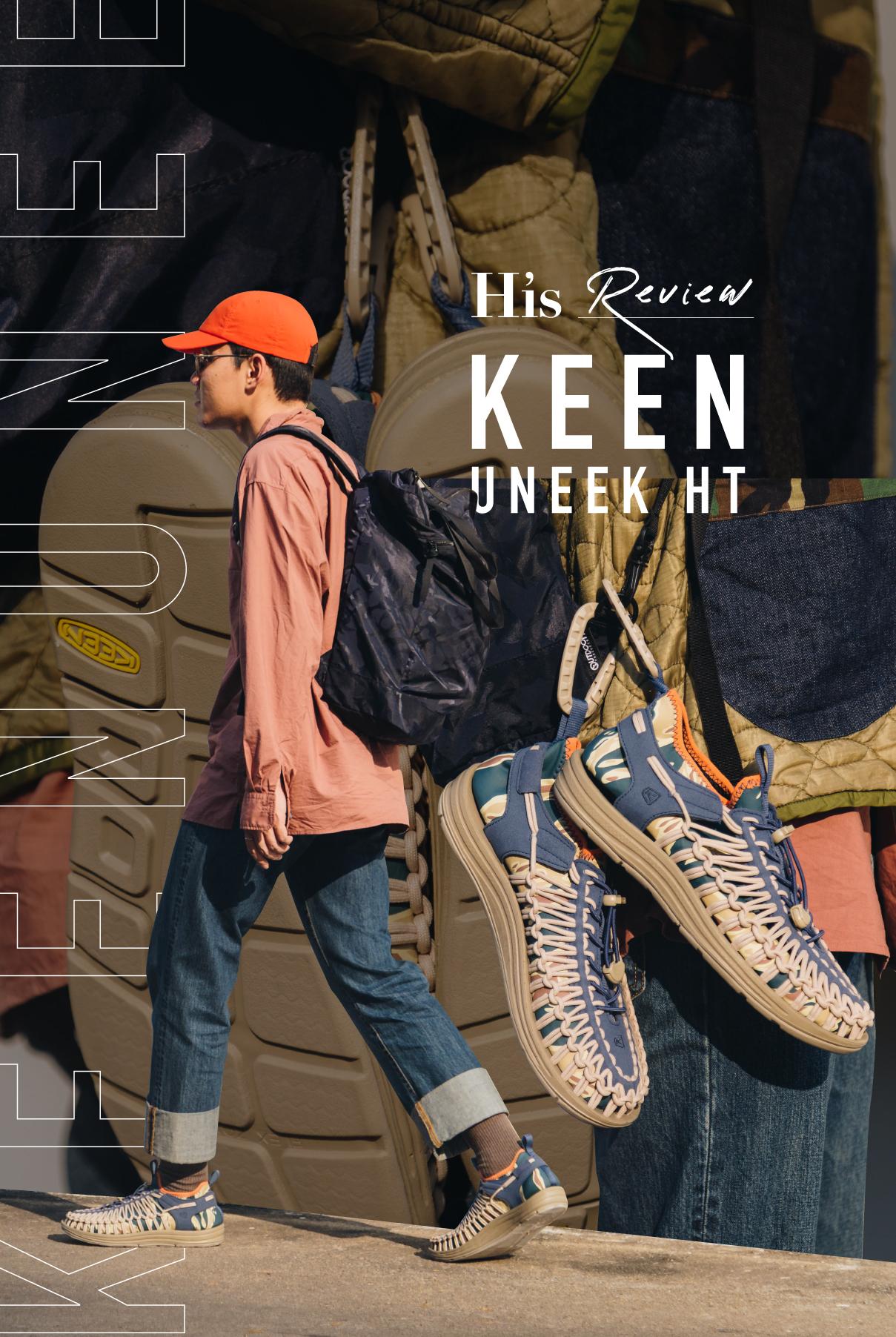 รองเท้า Keen Uneek HT