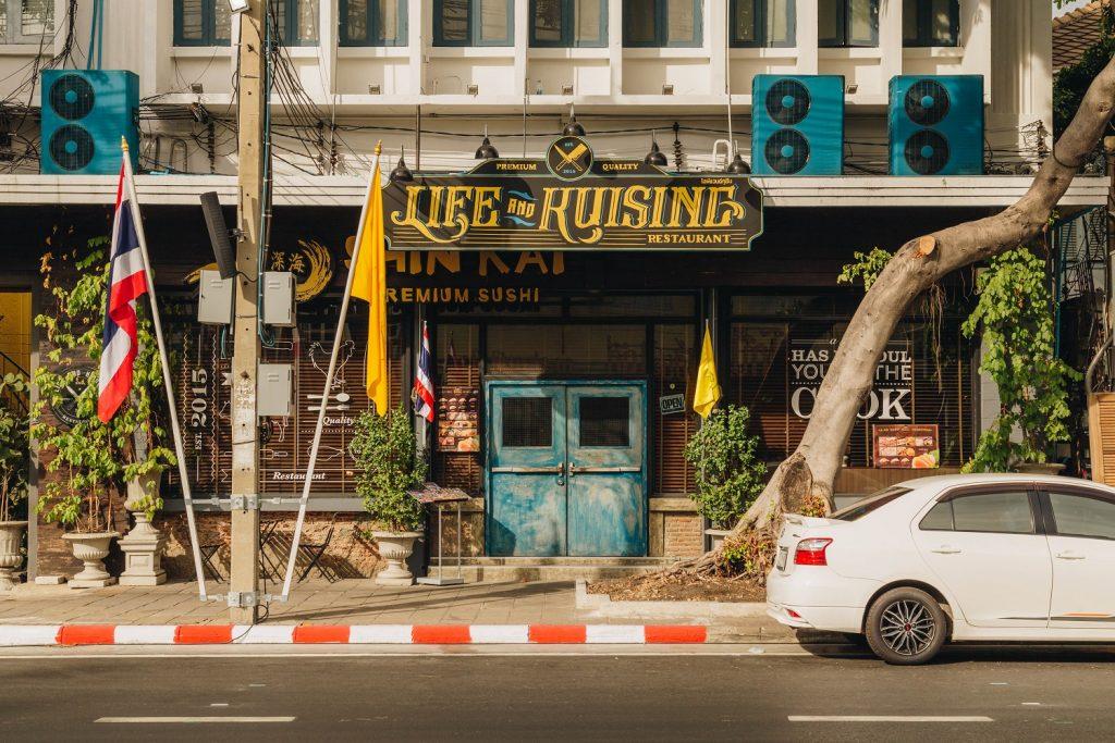 ร้าน Life and Kuisine