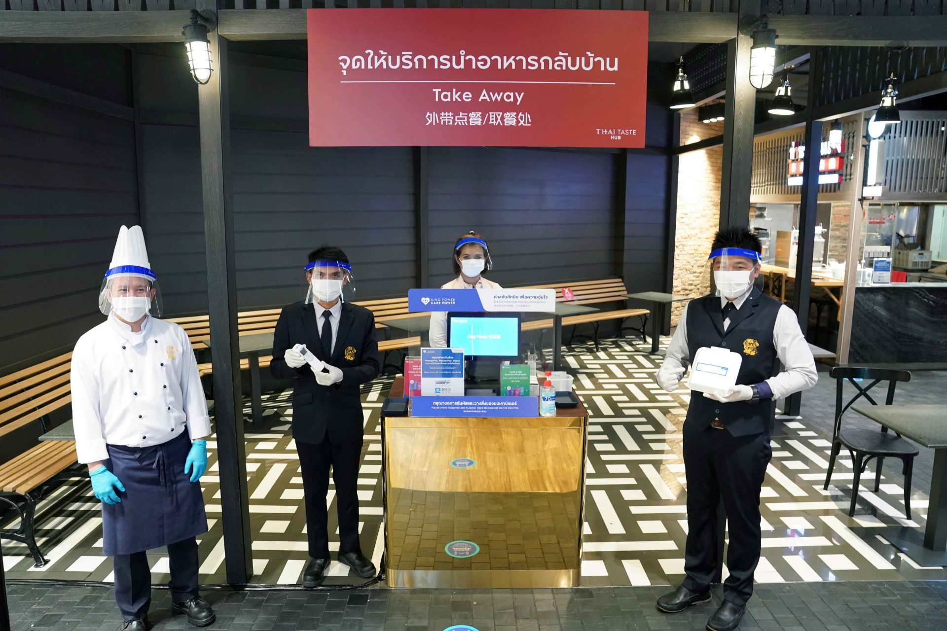 Thai-Taste-Hub_1