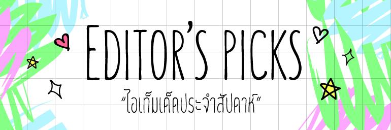 editor's-picks2