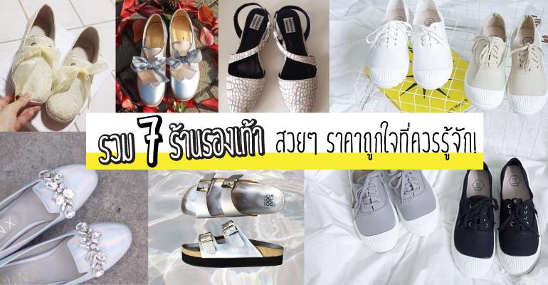 ss_shoeshop1