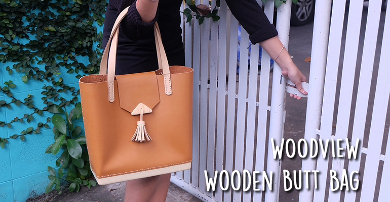 woodview_cover