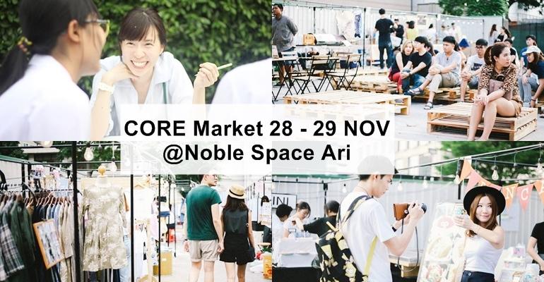 core market 29