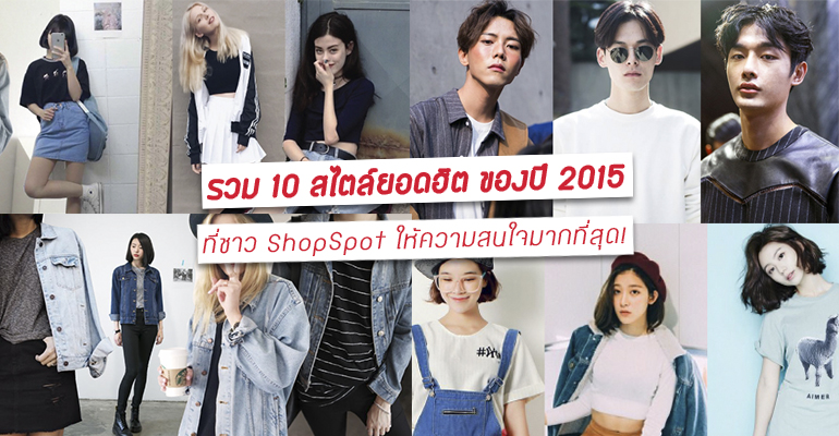 10beststyle