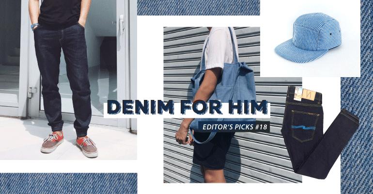 shopspot_denim