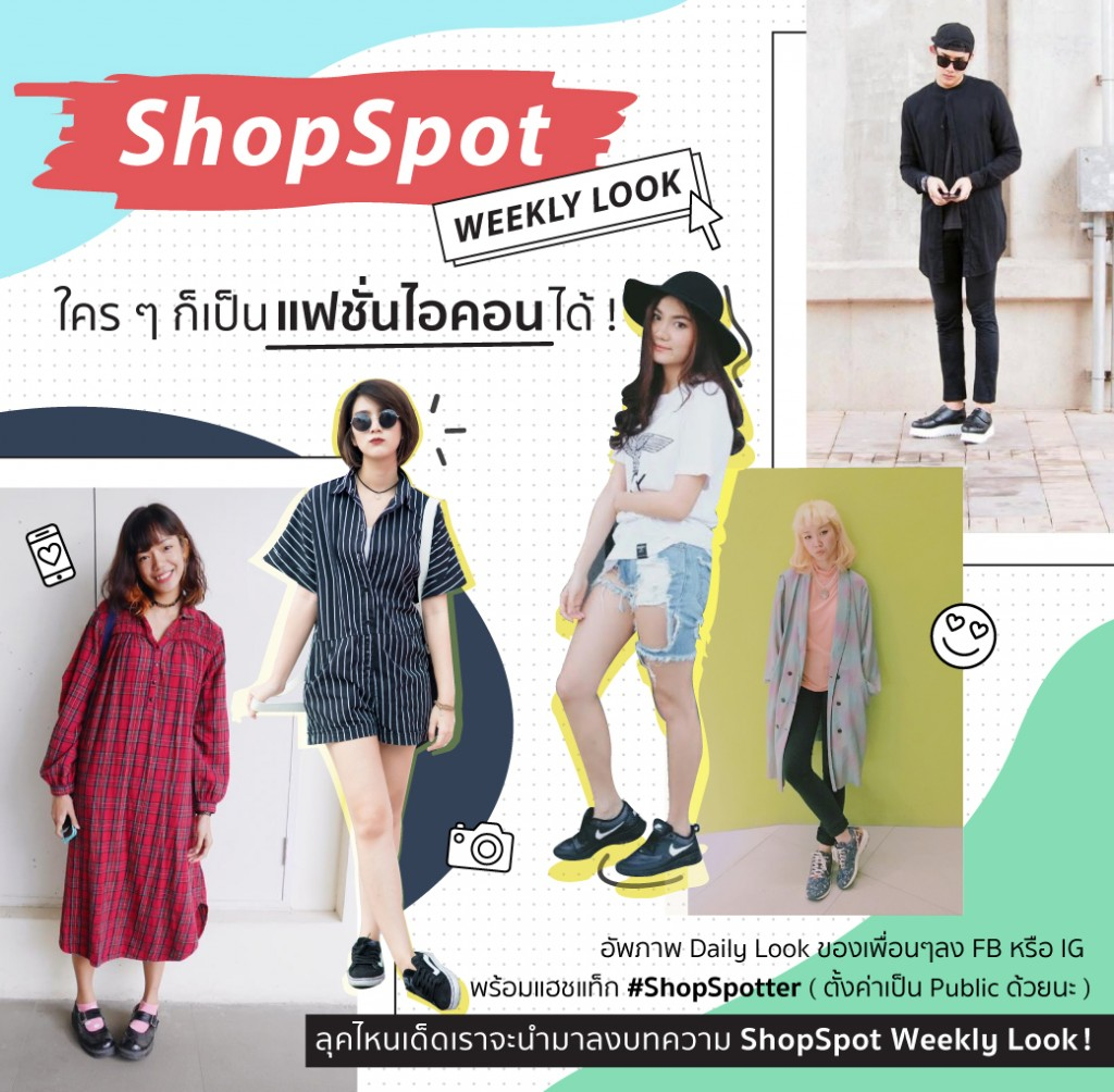 shopspot_weekly_1040