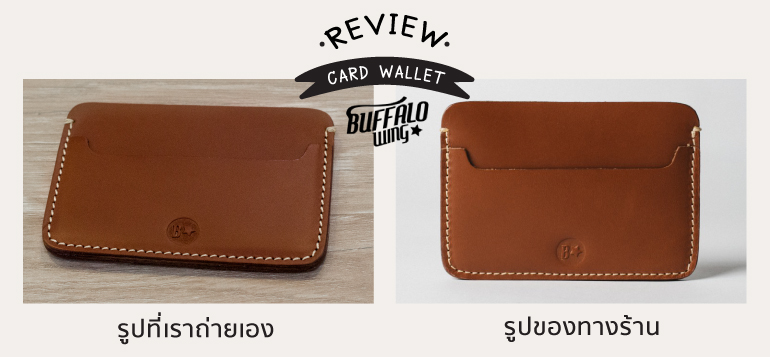 shopspot_review_buffalowing_vs