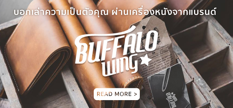 shopspot_review_buffalowing_story