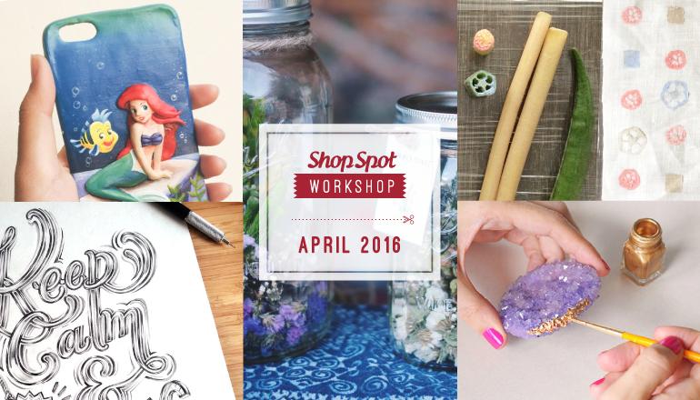 shopspot_workshop_april2016