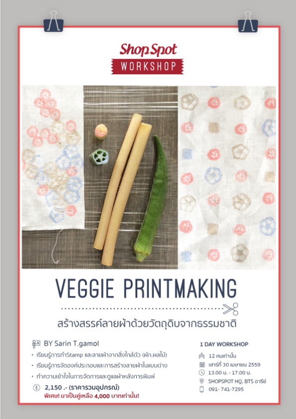 shopspot_workshop_april2016_veggie