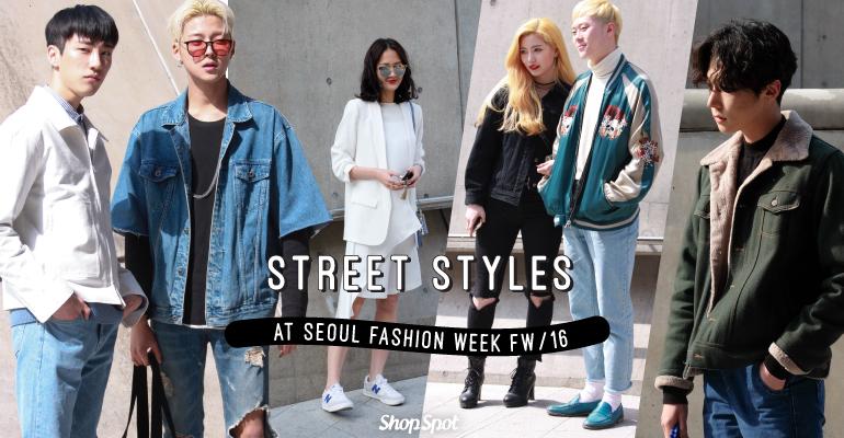 shopspot_seoul_fashionweek_street