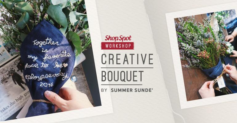shopspot_workshop_june_bouquet_cover
