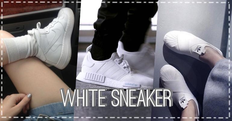 15 Sneakers