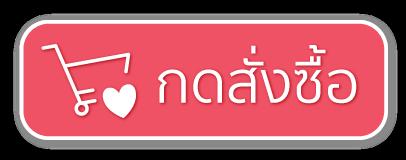 shopspot_shopnow