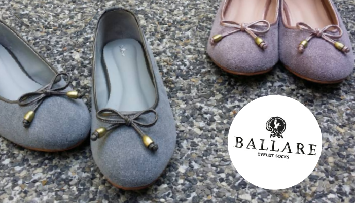 shopspot_cover_shop_ballare
