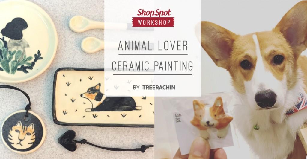 shopspot_workshop_cover_animallover