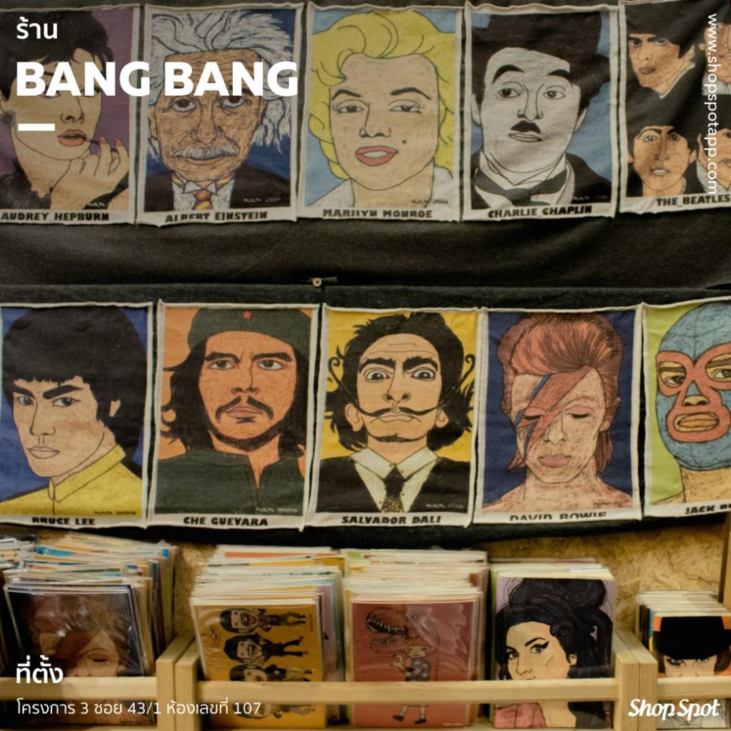 shopspot_jj2017_bang