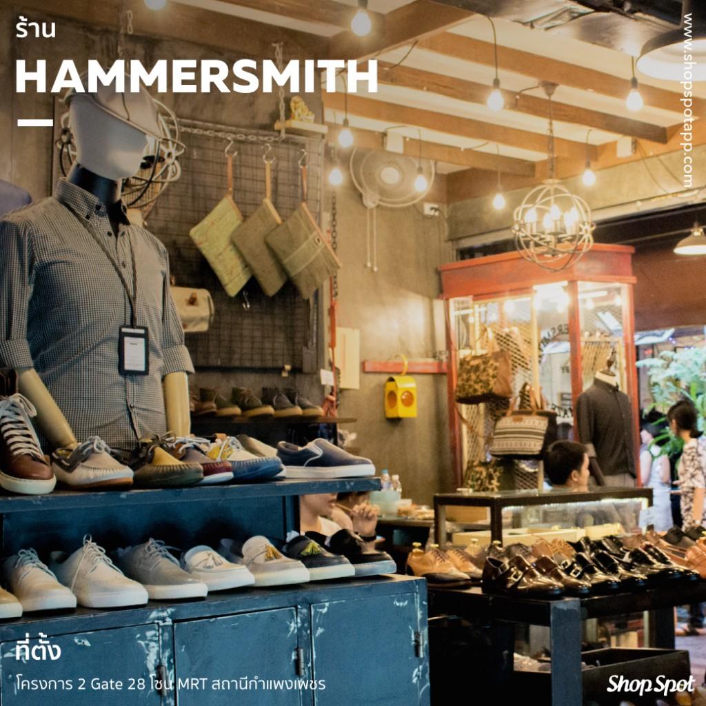 shopspot_jj2017_hammersmith