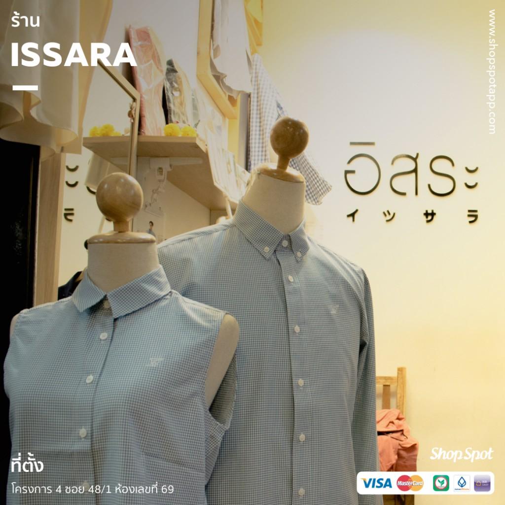 shopspot_jj2017_issara