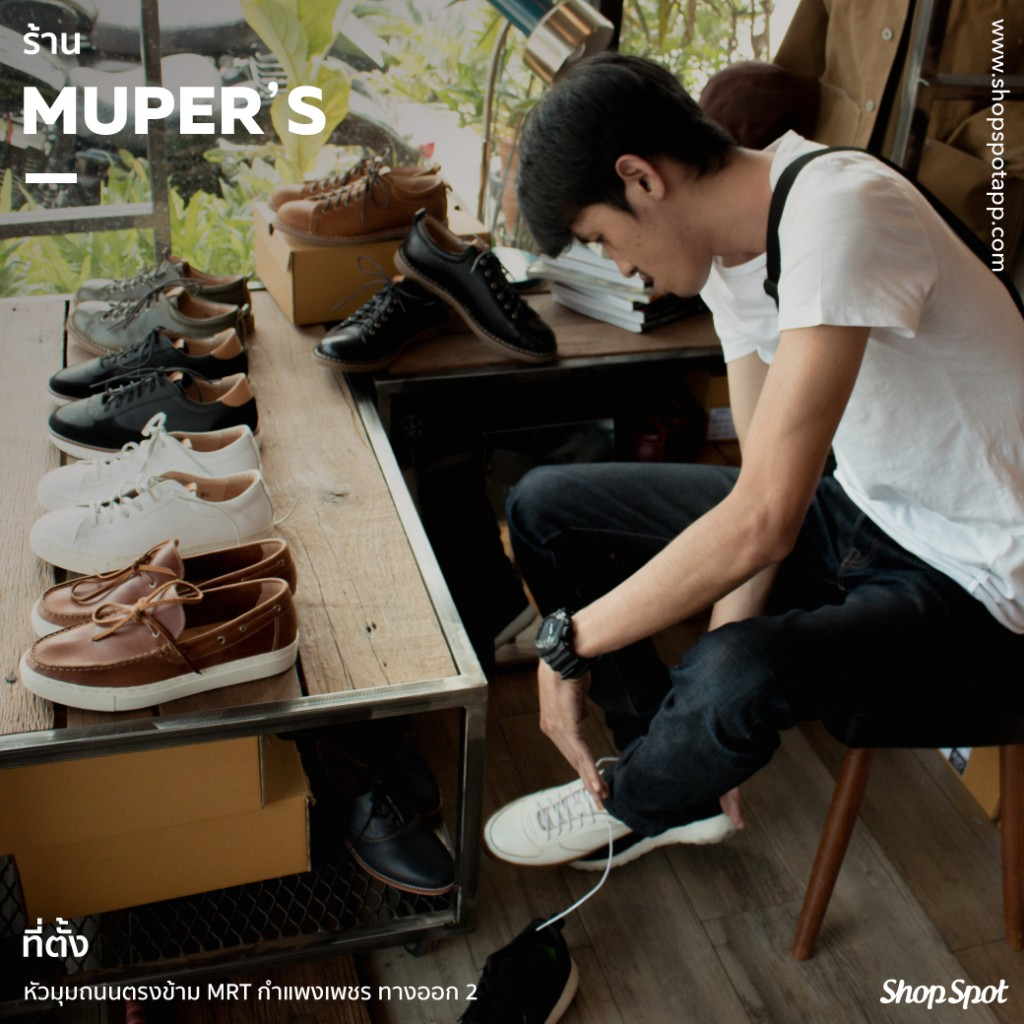 shopspot_jj2017_mupers